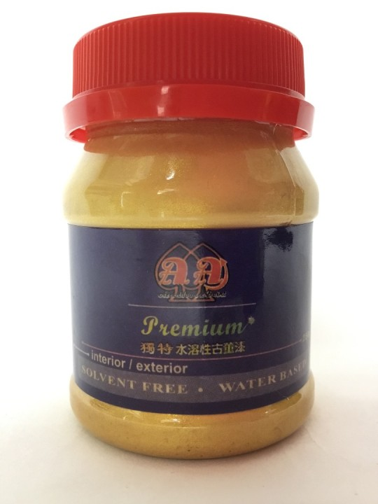 A916 Water Based Gold Paint - 90GM
