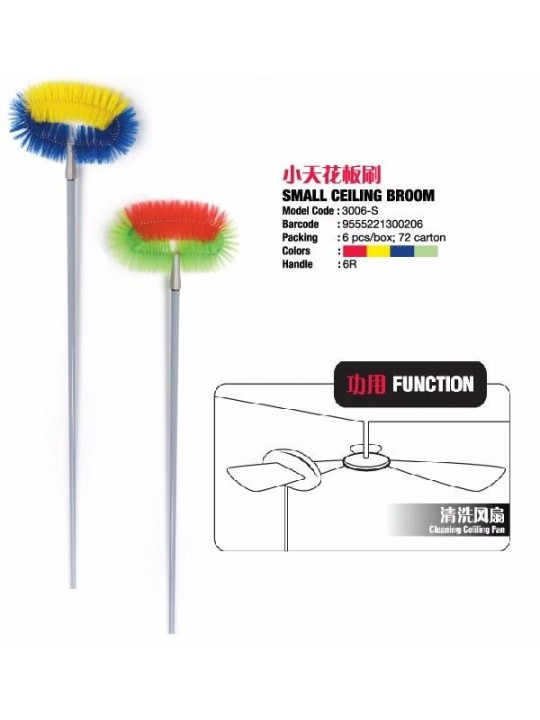 3006-S 6' VIP Iron Handle Ceiling Broom