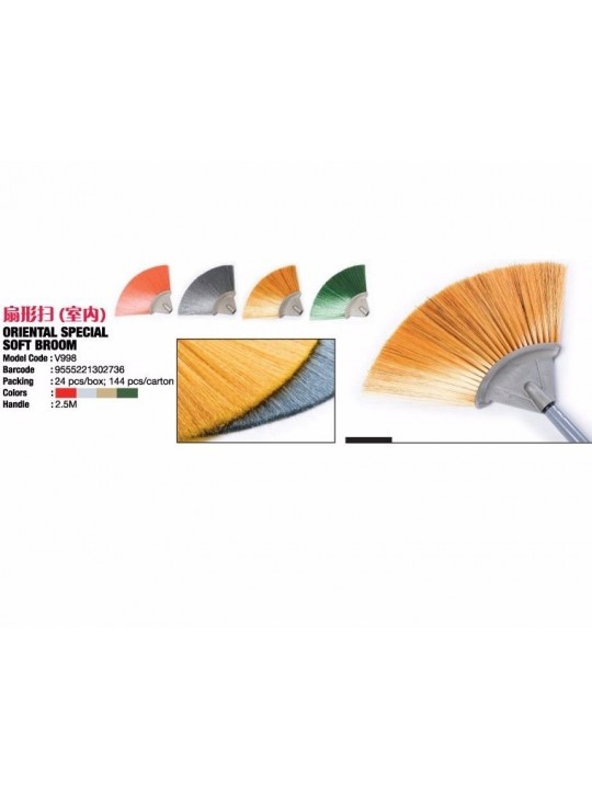 V998 2.5'VIP Iron Handle Nylon Broom